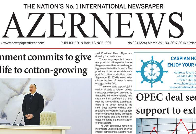 Вышел очередной печатный номер on-line газеты Azernews