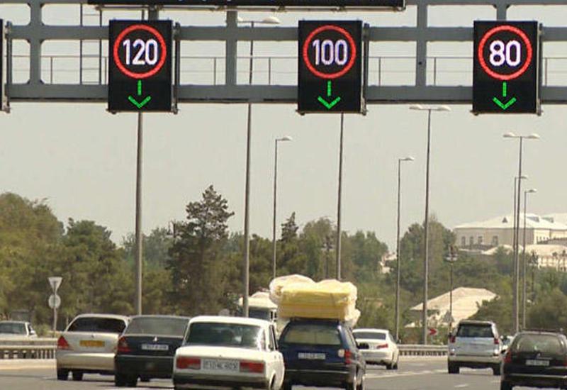 На аэропортовском шоссе в Баку ограничено движение