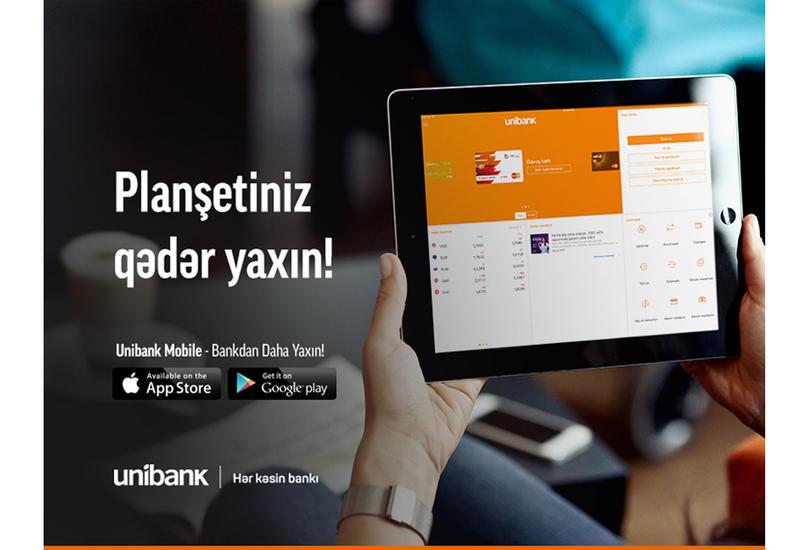Unibank Mobile теперь доступен и на планшетах