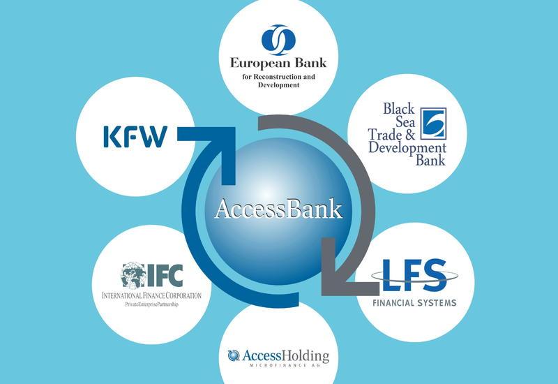 AccessBank значительно увеличил свой капитал