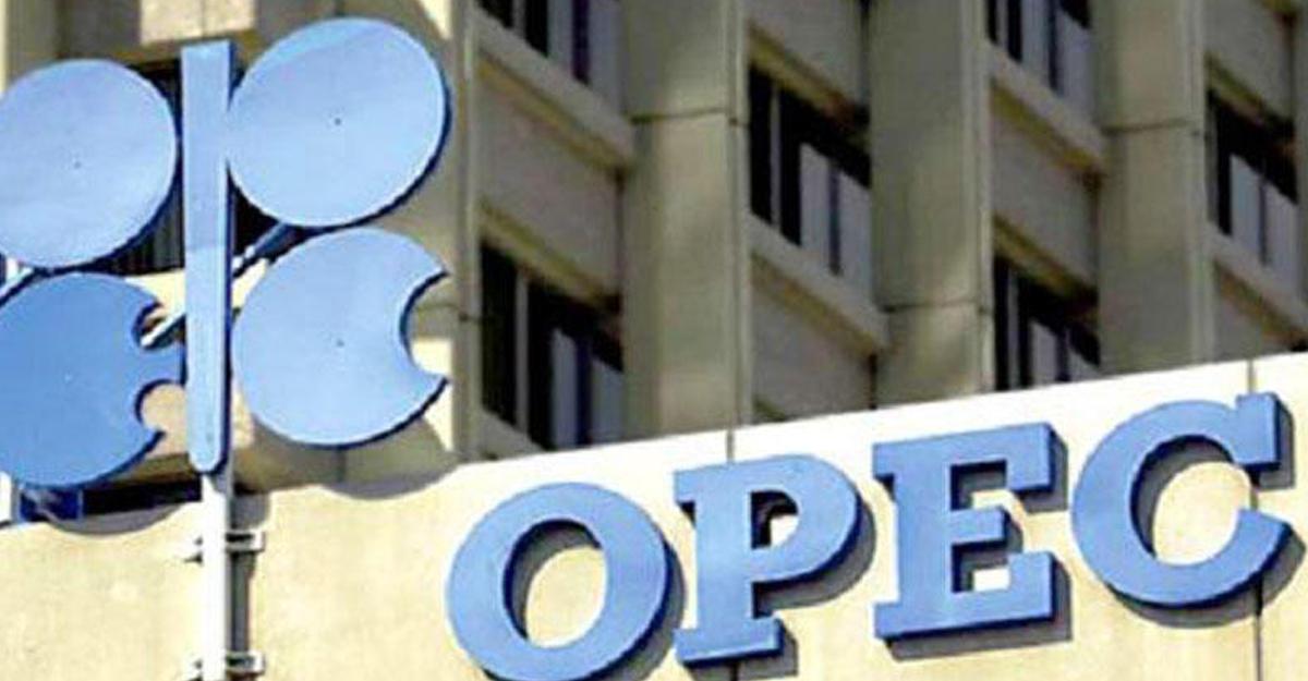 Нефть дорожает всреду наотчете ОПЕК