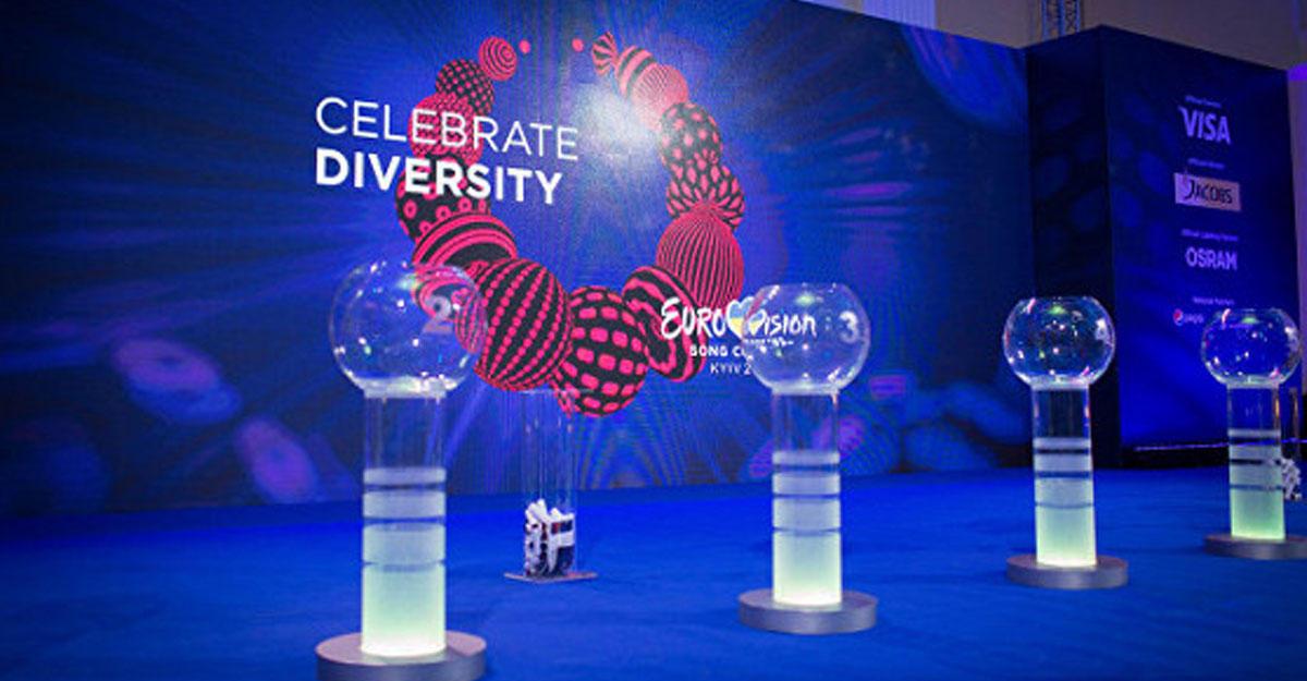Форма ивес основного приза «Евровидения-2017» изумили участников