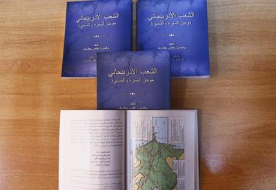 История азербайджанского народа переведена на арабский язык