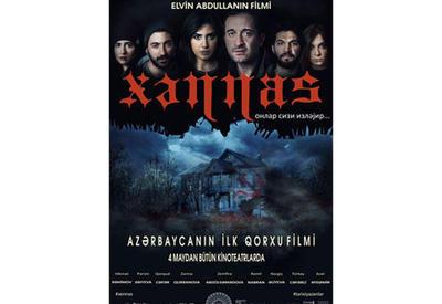 """Рэпер из США написал саундтрек к азербайджанскому фильму <span class=""""color_red"""">- ВИДЕО</span>"""