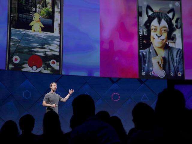 Фейсбук представила платформу для создания дополненной реальности
