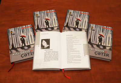 Переводческий центр издал сборник стихов современных поэтов Украины