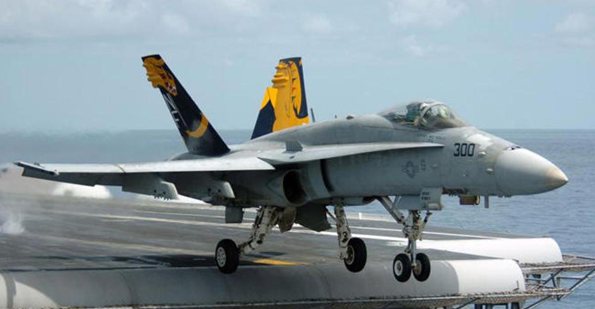 Истребитель ВВС США рухнул вморе