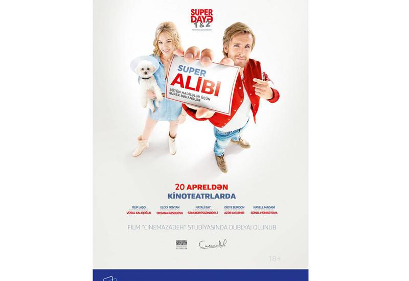 """CinemaPlus покажет профессиональный азербайджанский дубляж комедии """"Супер Алиби """" <span class=""""color_red"""">- ВИДЕО</span>"""