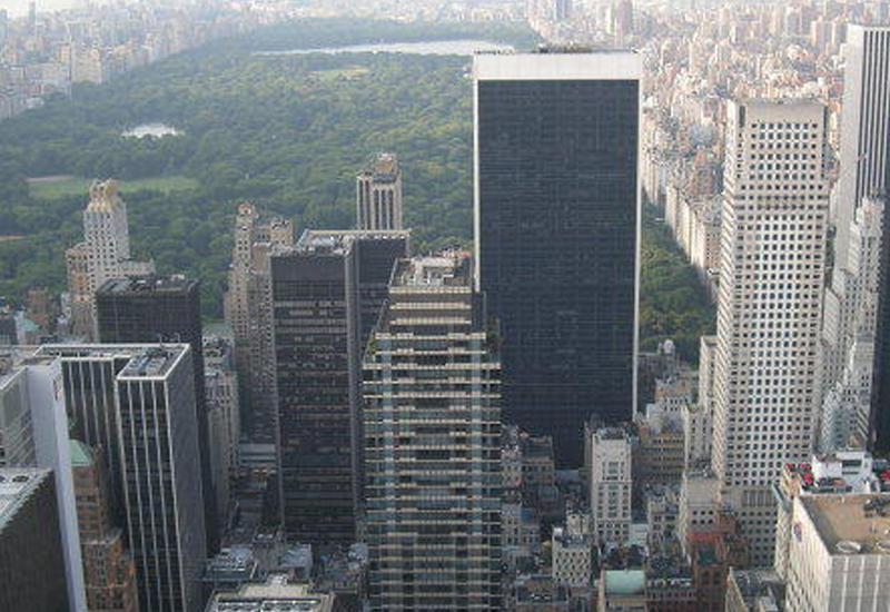 """Генконсульство Франции в Нью-Йорке эвакуировали <span class=""""color_red"""">- ПОДРОБНОСТИ</span>"""