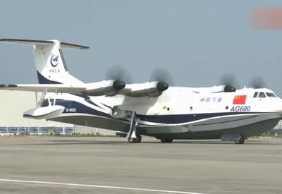 """В Китае испытали крупнейший в мире самолет-амфибия <span class=""""color_red"""">- ВИДЕО </span>"""