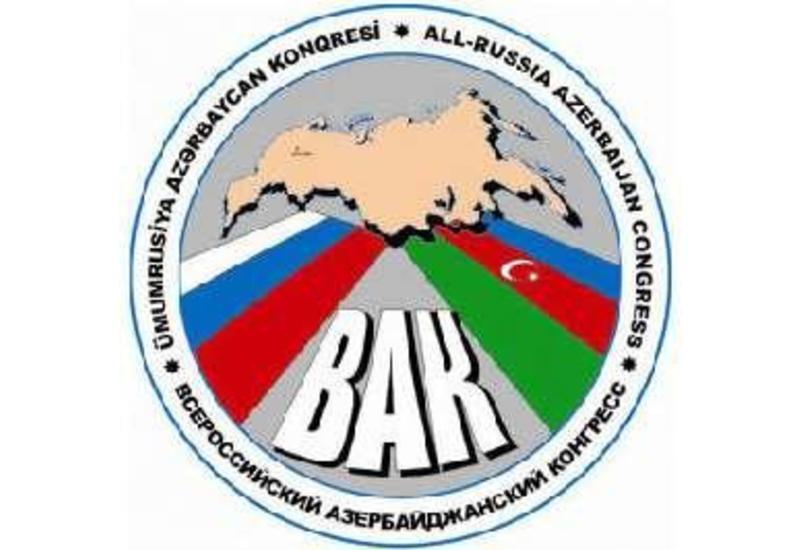Азербайджанская диаспора в Египте распространила заявление в связи с ликвидацией ВАК