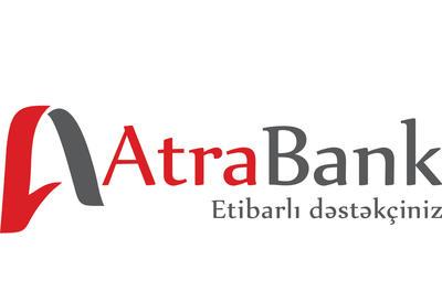 Имущество азербайджанского банка оценено в 14 млн. манатов