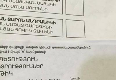 Скандал: на выборах в Ереване использовались исчезающие чернила
