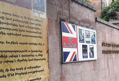 """Британское посольство в Ереване устроило армянам """"сюрприз"""""""