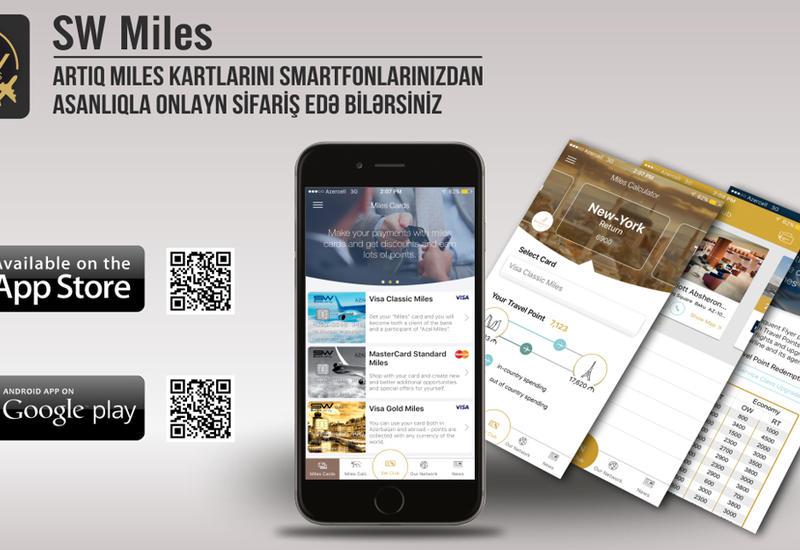 """Bank Silk Way предоставляет в пользование клиентам новое мобильное приложение """"SW Miles"""""""