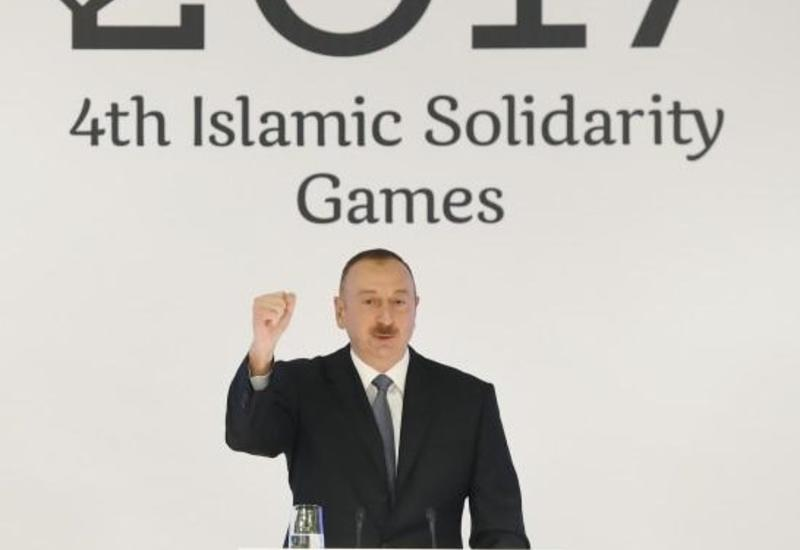 Президент Ильхам Алиев: Азербайджан – на первом месте, Азербайджан – победитель