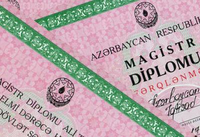 """Обновлена услуга выдачи е-справок о высшем образовании в Азербайджане <span class=""""color_red"""">- ФОТО</span>"""