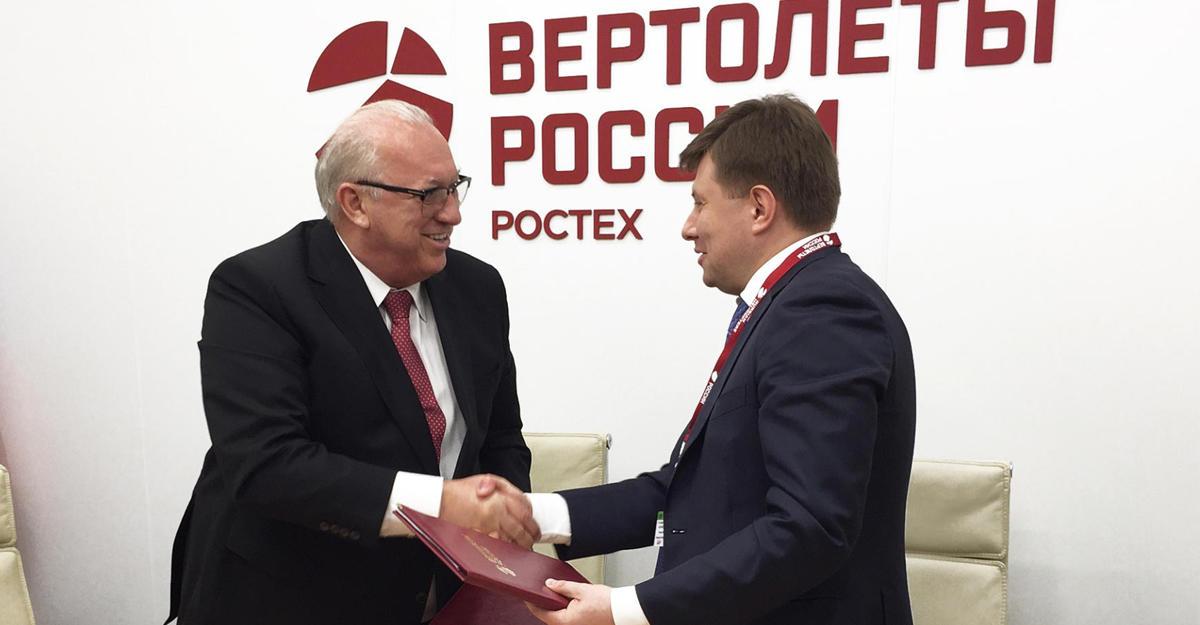 КВЗ примет участие ввыставке HeliRussia