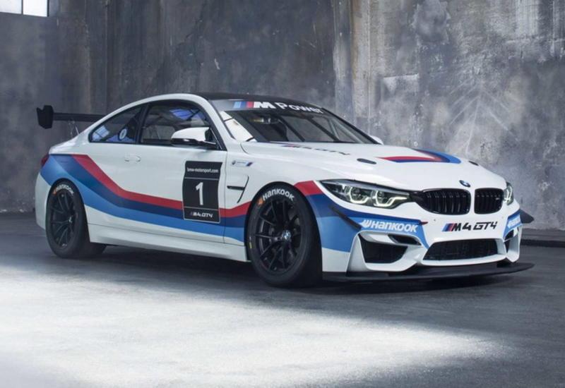 """Самое экстремальное купе BMW M4 представлено официально <span class=""""color_red"""">- ФОТО</span>"""