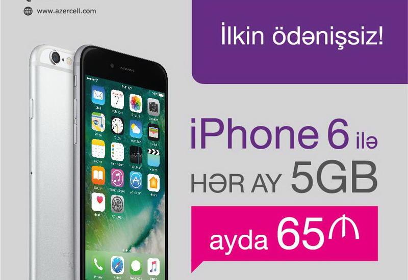 iPhone 6 в продаже на выгодных условиях
