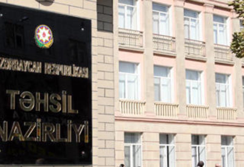 """""""Təhsil sistemində heç bir ixtisar yoxdur"""" - RƏSMİ AÇIQLAMA"""
