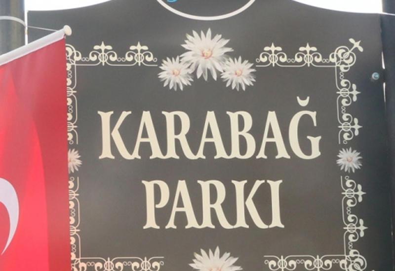 "В Анкаре открылся парк Карабах <span class=""color_red"">- ФОТО</span>"