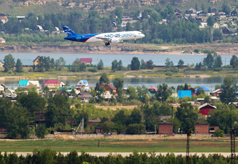 Российский банк вложил $90 млн. в создание самолета МС-21