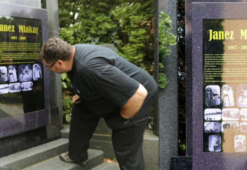 """В Словении появился первый в мультимедийный надгробный памятник <span class=""""color_red"""">- ВИДЕО</span>"""