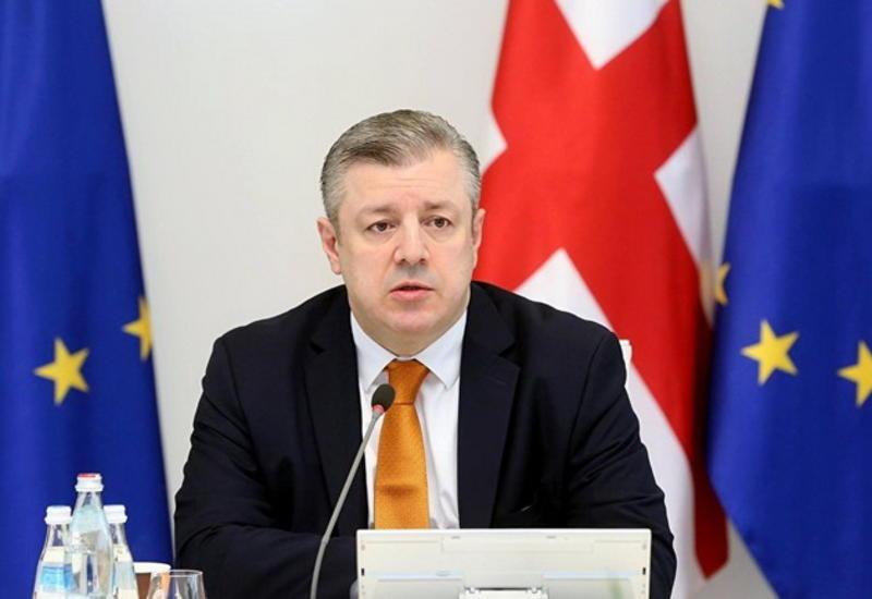 """Квирикашвили: Азербайджанские проекты важны для обеспечении энергобезопасности Европы <span class=""""color_red"""">- ФОТО</span>"""