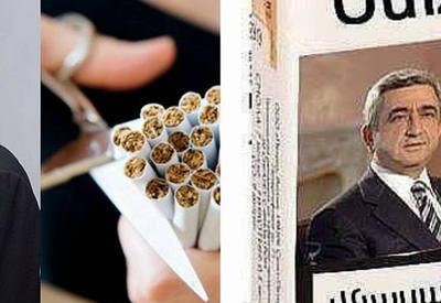 В армянских соцсетях предложили поместить Саргсяна на пачку сигарет
