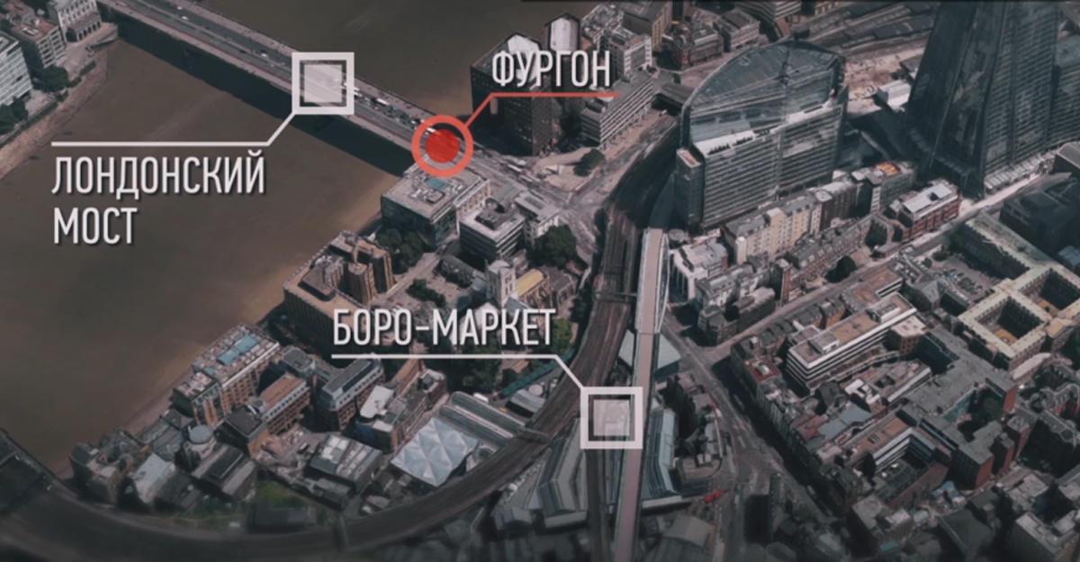 Милиция арестовала встолице Англии 12 пособников трех убитых вечером 3июня террористов