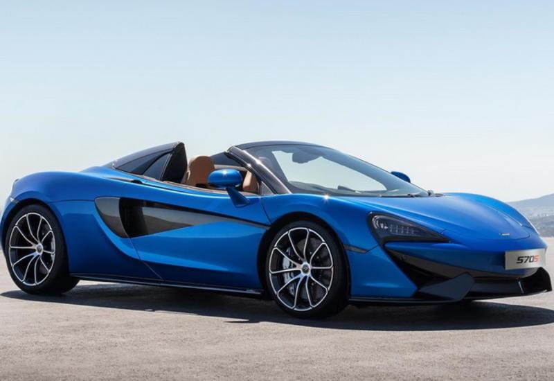 "McLaren представил новый суперкар по доступной цене <span class=""color_red"">- ФОТО</span>"