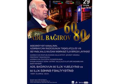 В Баку торжественно отметят 80-летний юбилей Адиля Багирова