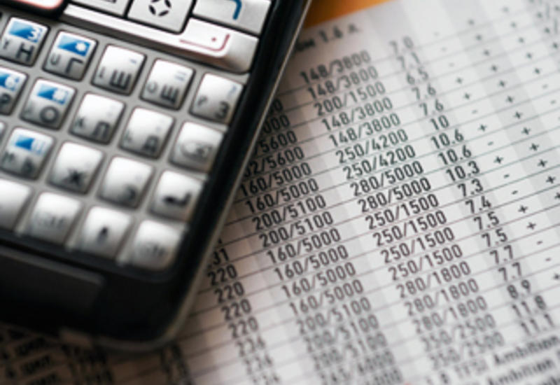 Азербайджан увеличил прогноз по доходам сводного бюджета