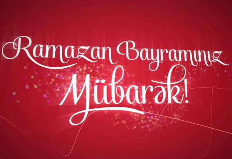 Ramazan ayı hansı gün sona çatır?