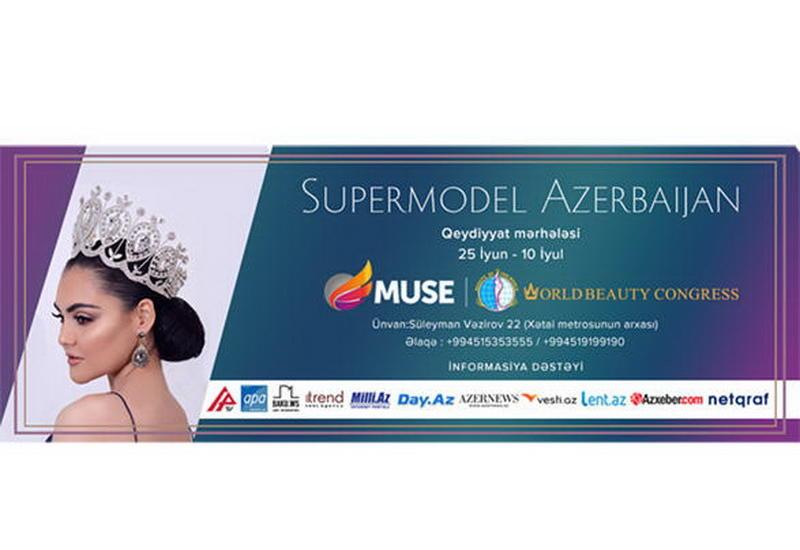 В Баку впервые пройдет конкурс Supermodel Azerbaijan