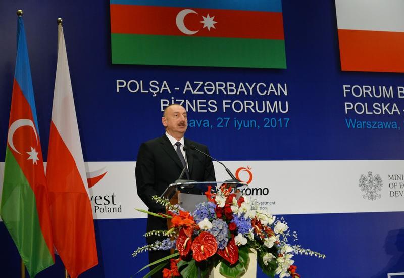 """Президент Ильхам Алиев: Азербайджан - стабильная страна, привлекшая за последние 20 лет инвестиции, превышающие $200 млрд. <span class=""""color_red"""">- ОБНОВЛЕНО</span>"""