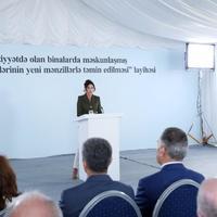 Первый вице-президент Мехрибан Алиева: Все наши мечты непременно сбудутся, справедливость будет восстановлена, карабахская проблема найдет решение