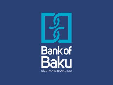 Кадровые изменения в азербайджанском банке