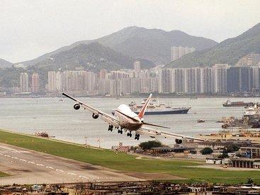 Этот аэропорт вызывает у пилотов ужас - ФОТО