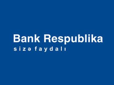 В преддверии 25-летия Банк Республика увеличил свой капитал