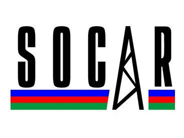 SOCAR начала бункеровку судов в порту Джейхан