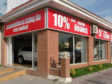 В Баку открылся автосалон по продажам автомобилей в лизинг - ФОТО