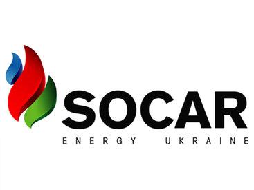 SOCAR объявила объем инвестиций в строительство TAP