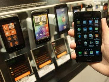 mobilnyy telefon magazin