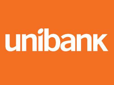 В руководстве Unibank произойдут изменения