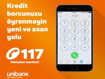 Легкий способ узнать задолженность по кредиту от Unibank