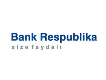 Назначен новый председатель Наблюдательного совета Банка Республика