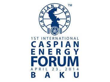 Caspian Energy Forum-2017 приорел нового партнера