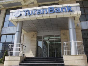 Директор департамента азербайджанского банка покинул свой пост